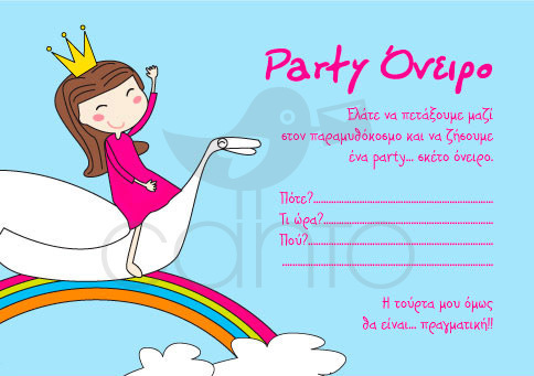 Wedding Invitation Book is great invitations example