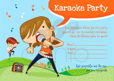 Party invitation karaoke party girl karaoke stopboris Image collections
