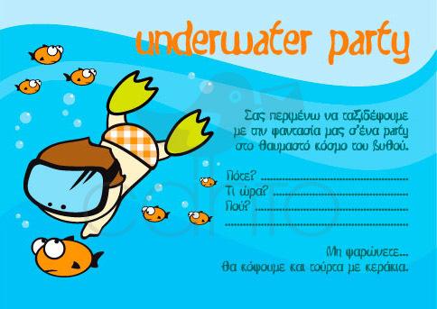 Party Invitation Underwater Party Boy Underwater Party